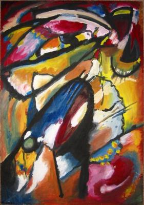 Wassily Kandinsky. All Saints II