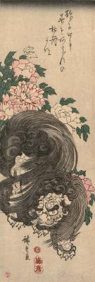 Утагава Хиросигэ. Лев (шиши) и пионы