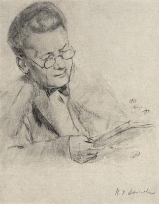 Аркадий Александрович Рылов. Портрет Н. П. Долговой