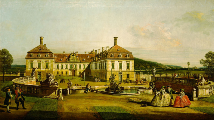 Giovanni Antonio Canal (Canaletto). View of the palace with the main courtyard in Vienna