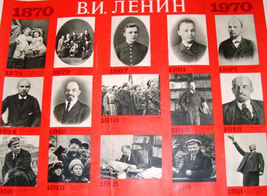 Editor A. Terziev. V.I. Lenin 1870-1970
