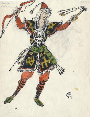 """Mstislav Valerianovich Dobuzhinsky. Costume design for the ballet """"Polovtsian Dances"""" staged by Mikhail Fokin"""