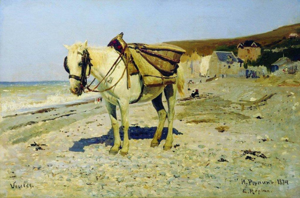 Ilya Efimovich Repin. Horse for the stones collecting in the Vela