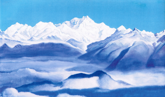 Гималаи (Голубые горы)