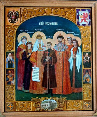 Alexander Petrovich Botvinov. Regal martyrs