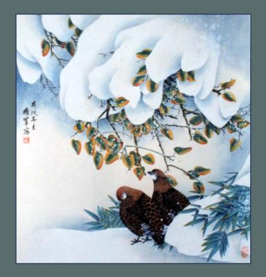 Ёнгюн Чен. Птицы 37