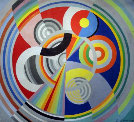 Robert Delaunay. Rhythm 1