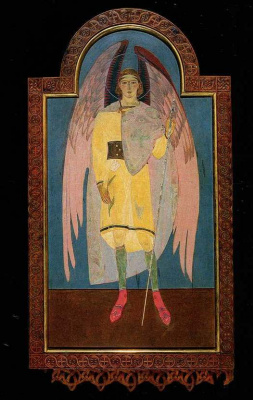 Peter Cold. Archangel Gabriel. Deacon Gate of the Chapel of the Holy Spirit
