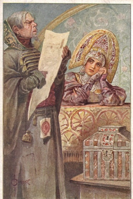 Sergey Sergeevich Solomko. Scribe