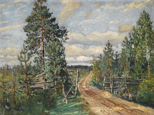 Stanislav Yulianovich Zhukovsky. Landscape with road