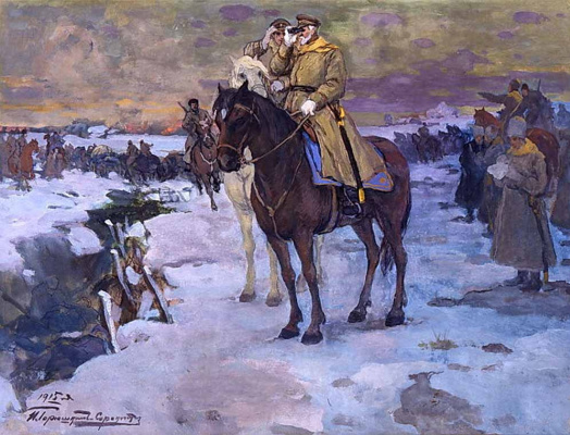 Ivan Goryushkin-Sorokopudov. Grand Duke Nikolai Nikolaevich for the position. 1915