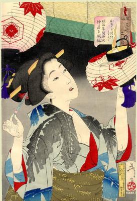 "Tsukioka Yoshitoshi. Lights lights the waitress from Kyoto of the Meiji period. Series ""32 the feminine face of everyday life"""