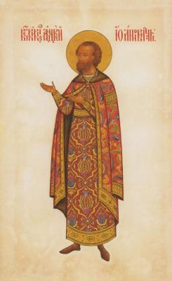 Федор Григорьевич Солнцев. Великий князь Андрей Боголюбский