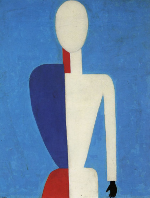 Kazimir Malevich. Half-figure: prototype of a new image