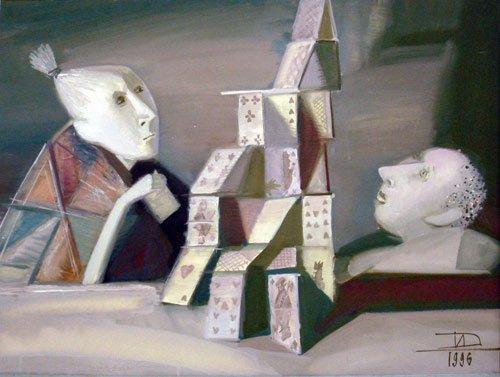 Дмитрий Евгеньевич Иконников. Паяцы
