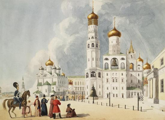 Е. Гильбертзон. Колокольня Ивана Великого и Архангельский собор