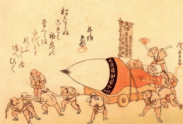 Utagawa Hiroshige. Loading and transportation of brushes