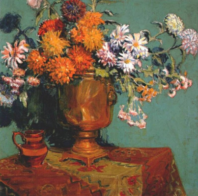 Grant Wood. Flowers for Alice