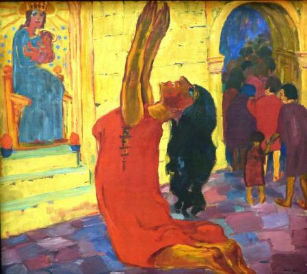 Эмиль Нольде. Святая Мария в Египте