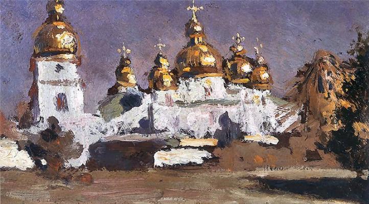 Jan Stanislavsky. St. Michael's Cathedral in Kiev