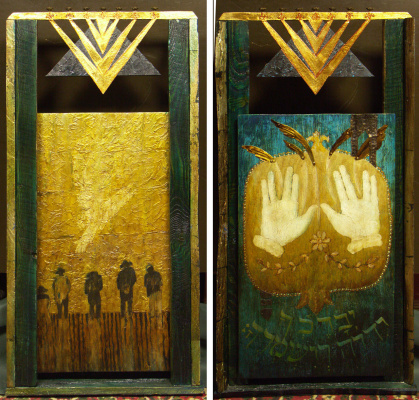 """Evgeny Mikhailovich haylov. 1 side """"wailing Wall"""", side 2 """"a Blessing"""""""