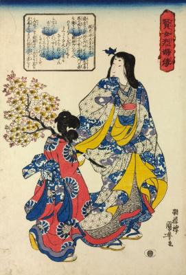 """Жена Кадзиваро Генто Кагезунэ с юной служанкой, несущей цветущую вишневую ветку. Серия """"Биографии мудрых женщин и добродетельных жен"""""""