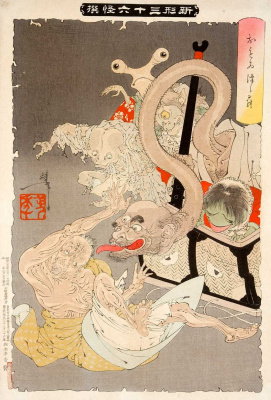"""Tsukioka Yoshitoshi. Ghosts are Youkai appear from the basket with the clothes. The series """"New forms of thirty six ghosts"""""""