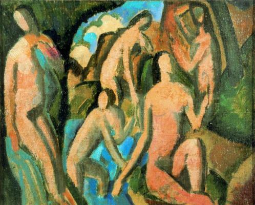 Andre Derain. Bathing women