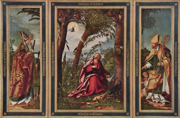 Алтарь Святого Иоанна Евангелиста