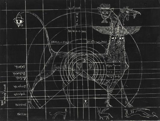 Leonora Carrington. Untitled