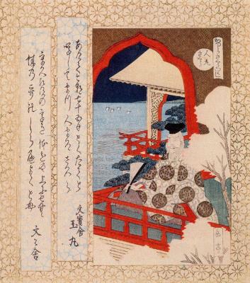 Яшима Гакутеи. Сюжет 2