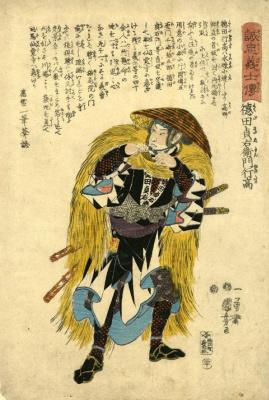 Utagawa Kuniyoshi. 47 loyal samurai. Tokuda Sedaemon Ukitake in a straw cloak, tying ribbon on a straw hat