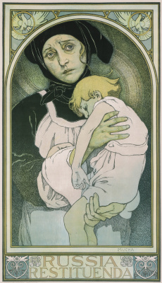 "Alphonse Mucha. Poster ""Restore Russia"""