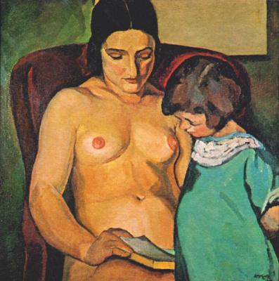 Эдвин Холгейт. Мать и дитя