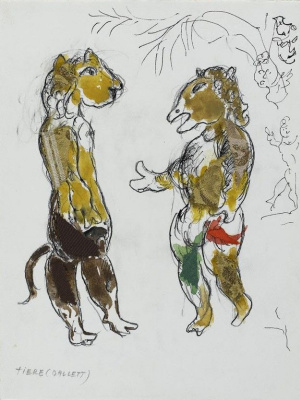 "Marc Chagall. Sketch of costumes for the Opera ""the Magic flute"""