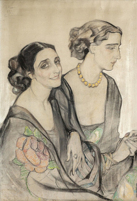 Елена Андреевна Киселева. Прекрасные дамы. 1927