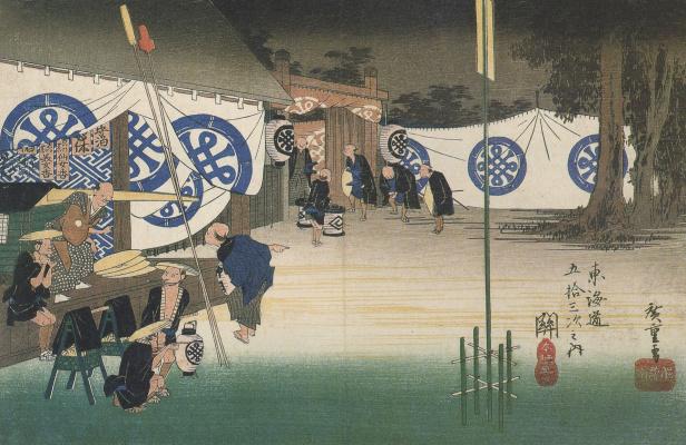 "Utagawa Hiroshige. People. The series ""53 stations of the Tokaido"". Station 47 - Seki"