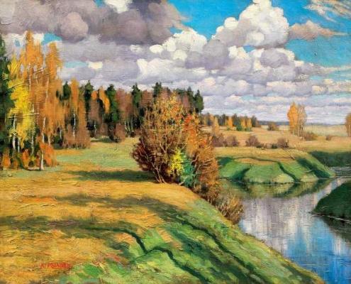 Arkady Alexandrovich Rylov. Transparent autumn morning