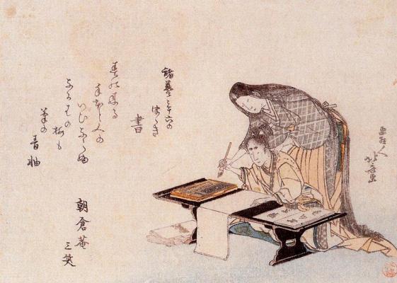 Кацусика Хокусай. Письмо