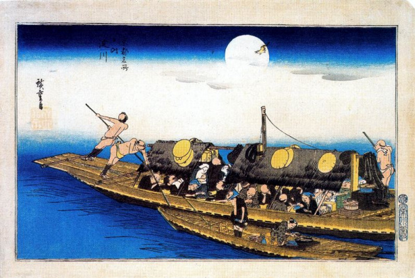 Utagawa Hiroshige. On the river Yodo. Series famous places of Kyoto