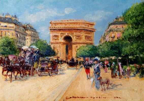 Жорж Штейн. Триумфальная арка, Париж