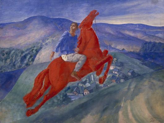 Kuzma Sergeevich Petrov-Vodkin. Fantasy