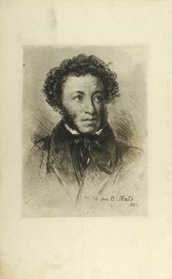 Vasily Vasilyevich Mate. Portrait of AS Pushkin. 1882 etching, dry needle