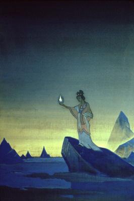 Николай Константинович Рерих. Агни Йога (Проект фрески I)