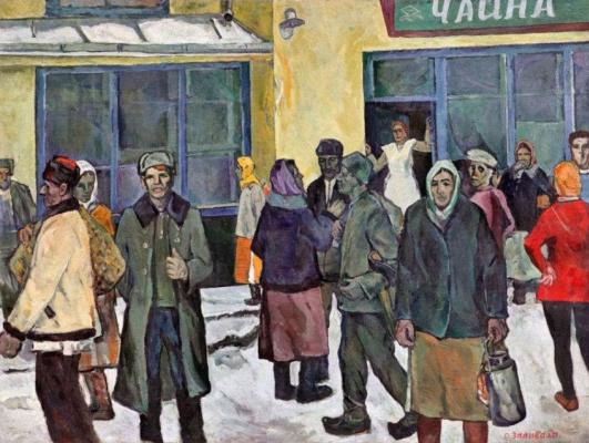 Afanasy Ivanovich Zalivaha. Tea