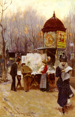Карло Бранаккио. Киоск, Париж