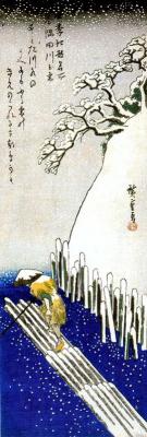 Utagawa Hiroshige. Winter, snow on the Sumida river