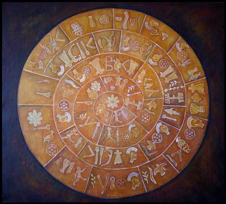 Vagif Asadullaevich Abdullayev. Phaistos circle, signs of the past.