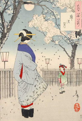 "Tsukioka Yoshitoshi. Courtesan with child esivere. The series ""100 aspects of the moon"""