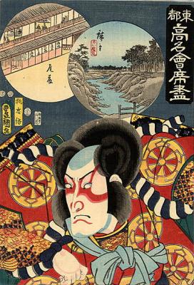 Хиросигэ Кунисада. Внимательность
